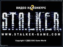Cайт о STALKER 'е - Портал Stalker_videocontest2_logo_s